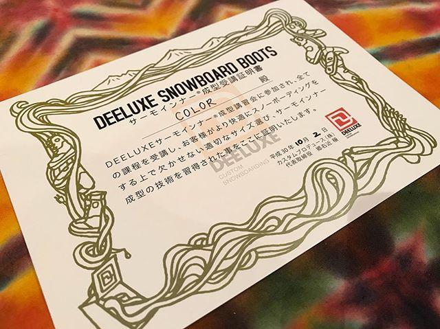 おばんです!10月4日(木)定休日。・先日行って参りましたよ東京へ。COLORでも焼きますよ!気になる方はお店へどーぞ!・明日は19:30オープンです!よろしくどーぞ!・#colorsnowboardshop #colorgang #ヨコノリスタ #イロヲ出セ #snowboardshop #宇都宮 #カラースノーボードショップ #deeluxe #ブーツ #焼きます #カスタムプロデュース