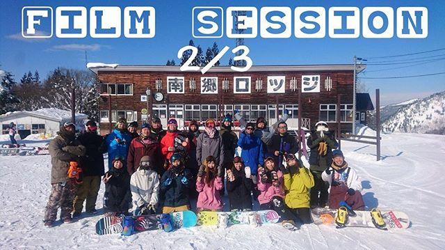 おはよーございまーす!1月26日(土)やってまーーーす!.みんな滑ってますかー!?宇都宮もクソ寒い️.来週末の告知デス!!!.COLORGANG FILMFILM SESSION.2月3日(日)南郷スキー場(予定).COLORGANG FILMフィルマーねもげん @nemogen9626主催のフィルムセッション!!.主にメインパークを使って撮影するみたいですよ〜!.COLORGANGFILMに出演のチャンス️.普段なかなか撮影するメンツがいなくて映像を残せていない方も、この日はチャンスですよ〜!!.みんなで撮りっこしていい映像残しましょ〜!!.人数を把握したいため、参加したい人は参加表明をねもげん @nemogen9626またはくぼ @kubo_colorgangまでご連絡ください♫.その他質問等もなんなりと〜!.︎天候などによってはスキー場を変更する場合もございます。その際はご了承ください。.よろしくお願いしまーース!.#colorsnowboardshop #colorgang #ヨコノリスタ #イロヲ出セ #snowboardshop #宇都宮 #カラースノーボードショップ #スノーボード #フィルムセッション #colorgangfilm #ねもげん