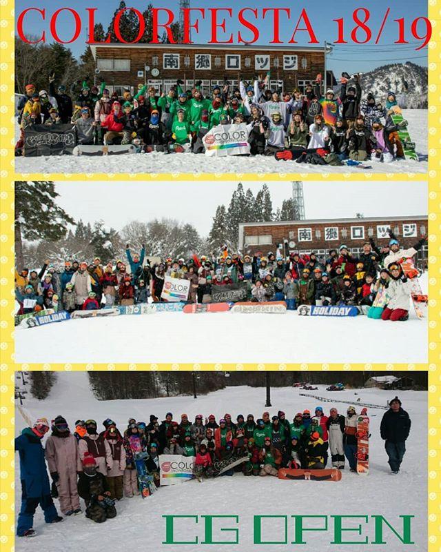 どーも自称バイトです金曜日color元気にオープンしてましたよもう3月ですね3月といえばシーズンインしてからずっと楽しんで練習して悩んで考えて痛い思いをして成長した自分を出すヨコノリスタの日colorfeataです今シーズンも南郷スキー場さん協力の元開催いたします日程3月24日場所南郷スキー場 特設コース集合時間などは後程案内します来週から事前エントリーも受付ます当日少しでも時間に余裕が欲しいgangはお店で受付ますので宜しくお願いします今年も各メーカー様から協賛の品などもどしどし届いてます残りfestaまで怪我に注意して皆さんエントリーお待ちしてます#colorsnowbondshop#colorgang#ヨコノリスタ#イロヲ出セ #colorfesta#南郷スキー場