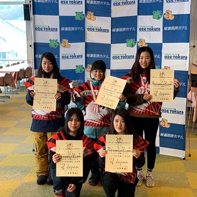 COLOR NEWS!!!!.RIDERりりちゃん @riri_tarusawa.FISスロープスタイル全日本選手権3位.FISビッグエア全日本選手権5位.共に好成績!!.皆さまいつも応援ありがとうございます!お祝いよろしくお願いします!笑.ちなみに今日は卒業式みたいです.りりちゃんおめでとう.#colorsnowboardshop #colorgang #ヨコノリスタ #イロヲ出セ #snowboardshop #宇都宮 #カラースノーボードショップ #スノーボード #fis #スロープスタイル #ビッグエア