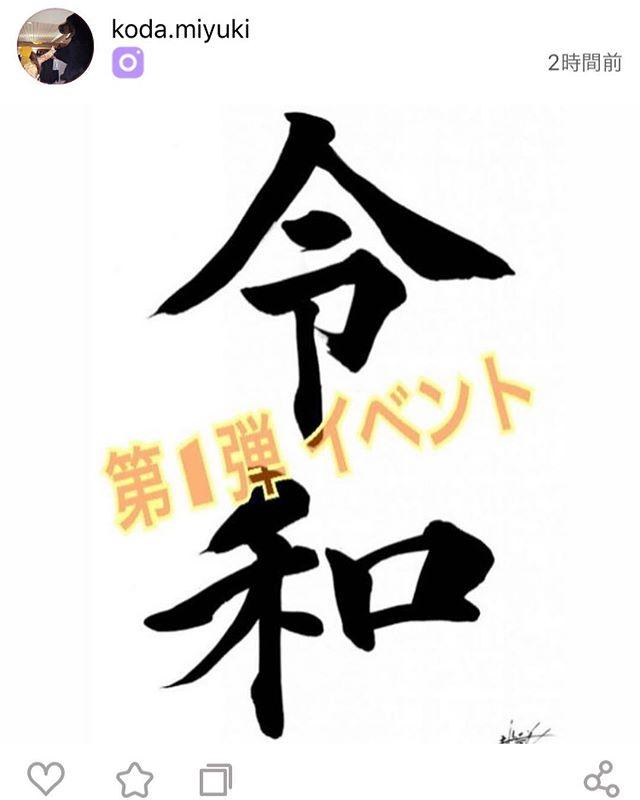 おはよーございます!4月18日(木)やってますよーん!.RIDER@koda.miyuki@riri_tarusawaプレゼンツ.春のガールズセッション.5月1日(水)かぐらスキー場.シーズン終盤戦かぐらで女子会楽しそーですね😎.参加希望又は質問はみゅーてぃ、りりちゃんまで!.ヨロシクお願いシマース🐕️.#colorsnowboardshop #colorgang #ヨコノリスタ #イロヲ出セ #snowboardshop #宇都宮 #カラースノーボードショップ #スノーボード #ガールズセッション